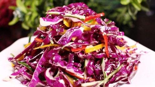 常吃这几种紫色食物,补充维生素,护肤美容,延缓衰老
