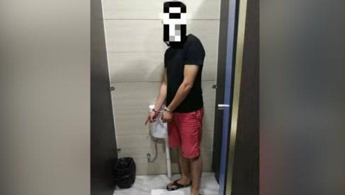 男子易拉罐藏摄像头女厕所偷拍 被抓后掰断手机毁证