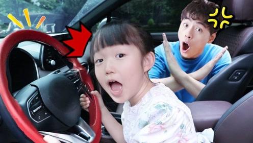 小萝莉想开车,在驾驶室就是一顿操作,爸爸:小朋友不可以开车哦