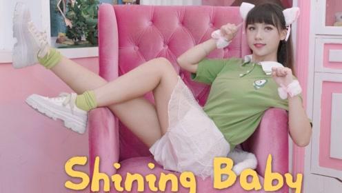 舞法天女Shining Baby,朵蜜你的心!