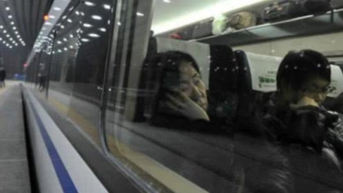 """我国""""最黑""""的高铁线路,大多乘客投诉都被无视,原因实在太可笑!"""