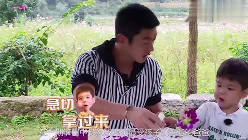 杜江和小山竹玩耍忘记嗯哼,邓伦:你儿子不要了是吗?我能笑十天
