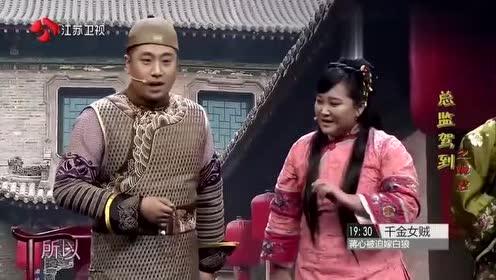 大潘上来就发火,说他们是破导演破演员,就对贾玲恭恭敬敬的!
