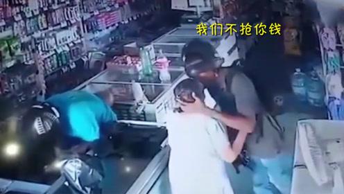 老太药店遇抢劫吓坏主动交钱 劫匪拒收还亲吻安抚