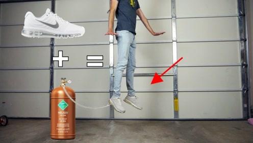 老外亲测:向鞋里不断充入氢气,穿上鞋会飞起来吗?