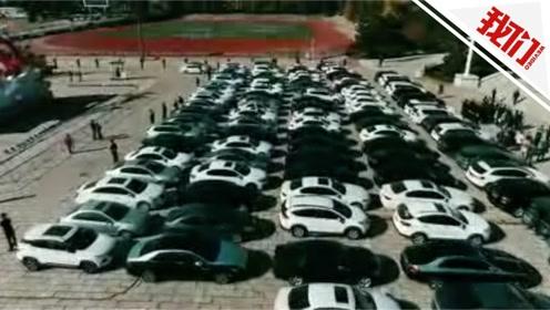 长春一女子从租赁公司租车倒卖 154辆车被拆解流向5省11地