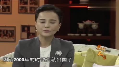 """王宏伟与老婆竟是""""相亲""""认识?老婆还没搞定,先搞定了岳父的心"""