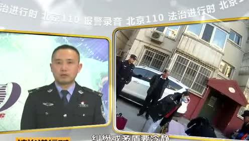 北京一司机小区内持刀砍人!仅仅因为抢停车位!