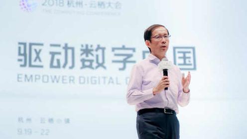 张勇:让数据多跑路,老百姓少跑路,像逛淘宝一样办民生服务