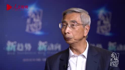 乌镇时刻 | 倪光南:中国的互联网行业有可能实现新的突破