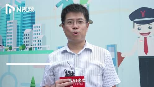 """广州有轨电车又""""穿新衣""""!剪纸艺术列车扮靓7.7公里"""