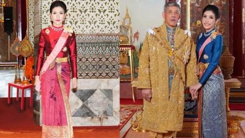 泰国诗妮娜贵妃册封不足三个月就被废 300秒看她被废前一周都在做什么
