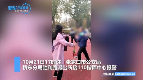 老人公园内用钳子狂砸多名学生及家长 警方:已采取强制措施