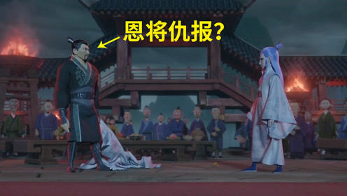 哪吒:敖丙救人李靖为何要拆穿他的龙族身份,并非是恩将仇报