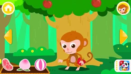 《宝宝巴士亲子游戏》动物乐园 苹果树下有一只喜欢吐舌头的猴子