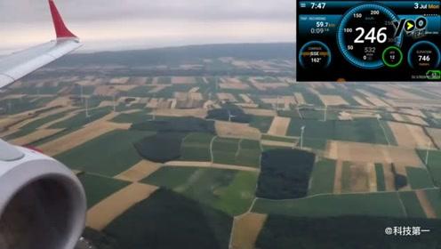 客机着陆前,速度和海拔的实时记录