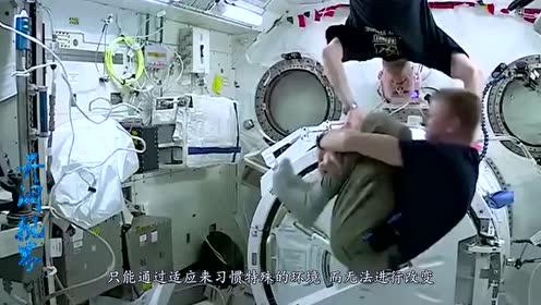 如果人类在外太空中出生会怎样?让人不敢想象,网友直呼太过瘾!