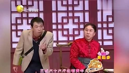 冯巩潘斌龙爆笑小品《返乡》,竟感调戏老板娘,姜还是老的辣