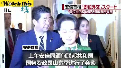 日本新天皇即位典礼在即 安倍连轴转同多国访日首脑会谈