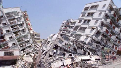 地震来临时,住高层和住底层的人谁更安全?看完你就知道了