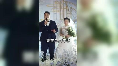 新郎婚礼上拉着新娘当众下跪 台下姐姐泪崩,背后故事感动万千网友