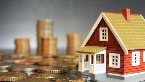 坚持不买房的人,几年后会省下钱还是吃大亏?这9字揭开真相