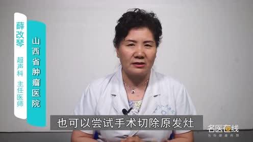 肝癌射频消融术能根除吗