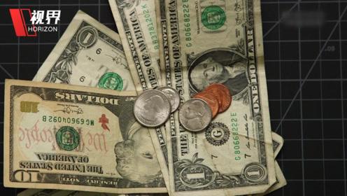 盘点信用卡的消费套路 银行是如何一步步让你花更多钱的