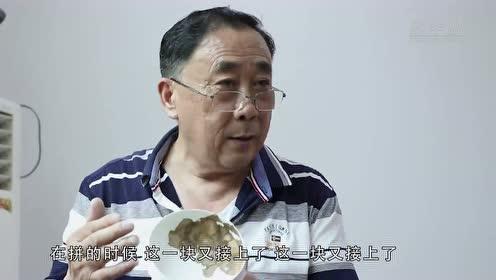 致匠心 他让万年前的碎陶片重现原貌