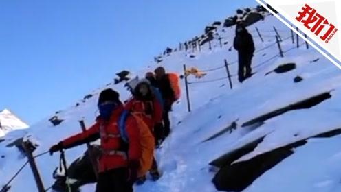 甘肃游客在四姑娘山遇难 同行者:他没抓稳绳索滑了下去