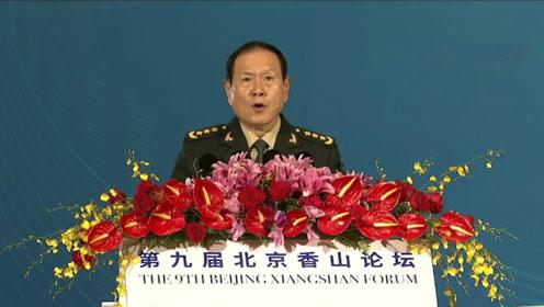 """现场!国防部长用三个""""永不"""" 宣示中国绝不接受国强必霸的逻辑"""