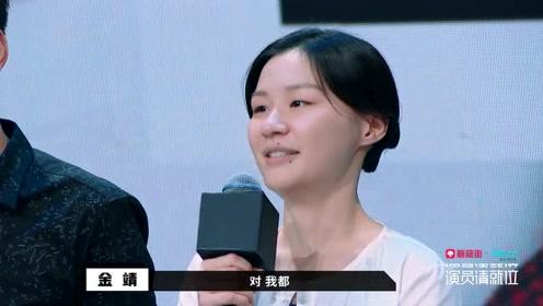 喜剧演员金靖获得陈凯歌导演高度肯定,赵薇,郭敬明抢人