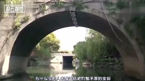 贵州古桥屹立千年,桥下悬挂着无价之宝,没人看管也没人去偷