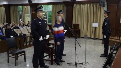 四川巴中一高中生表白遭拒潜入女寝行凶杀人 法院将择期宣判