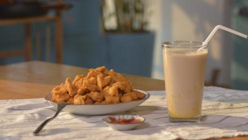 盐酥鸡与奶茶的组合,下午茶的标配