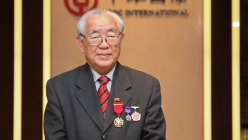 香港知名银行家林广兆讲述中银发行港钞背后的故事