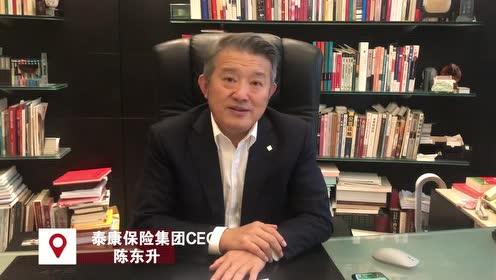 雷军、王文银、陈东升、严介和…大咖企业家云集珠澳企业家峰会