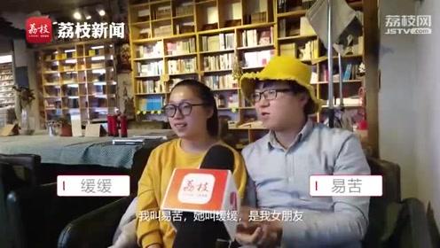"""西藏:""""90后""""卖唱情侣的""""拉漂""""旅居生活"""