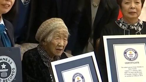 世界上最长寿的老人:获得吉尼斯世界纪录官方认证!喜欢吃甜食,咖啡