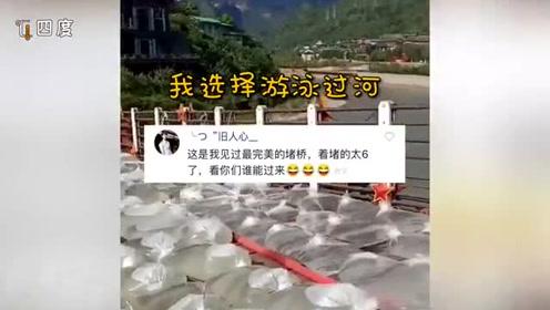 问题来了!800个水袋摆满大桥测试承重力,求一袋水多少斤