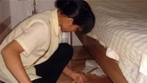情侣酒店退房后,永远也不知道会留下什么?保洁阿姨看了都会害羞