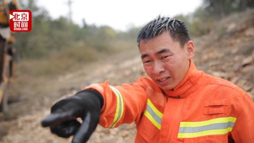 致敬!消防员累到汗水浸湿双眼 被换下后不忘提醒战友:小心腿