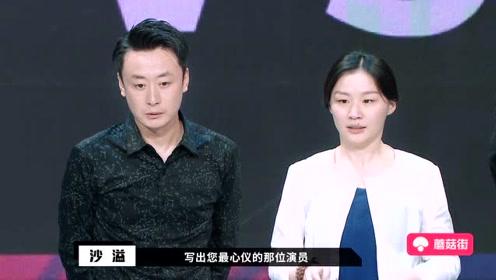 赵薇导演评价演员,充满真诚,标准满分