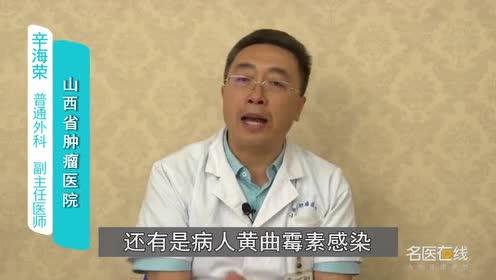肝癌的病因有哪些