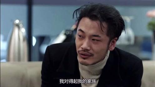 《在远方》刘达趁着酒气对晓鸥拉拉扯扯,姚远想救美却没了勇气