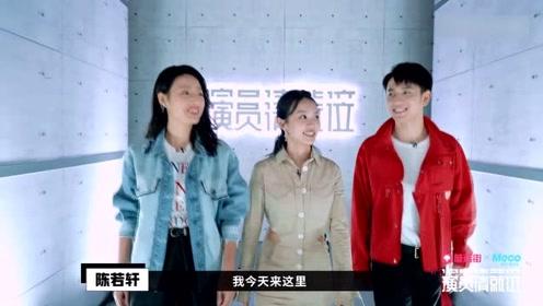 《九州天空城》陈若轩送药给关晓彤,贬低自己,最后还是说出真名!