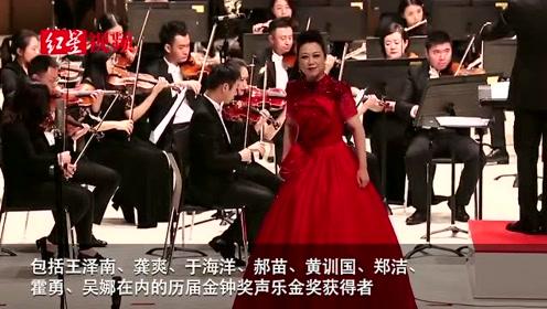金钟之星声乐专场音乐会成都举行 所有艺术家合唱《歌唱祖国》