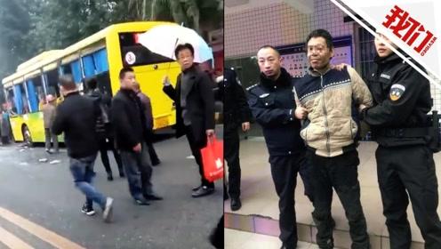 夹江公交车爆炸案开庭:男子上车引爆自制爆炸物 致20多名乘客受伤