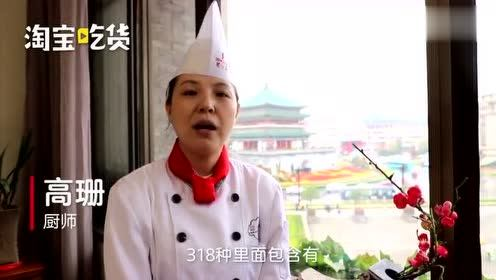饺子控福音