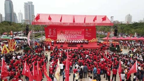 十月欢城,厦门日报社第十九届读者节开幕!